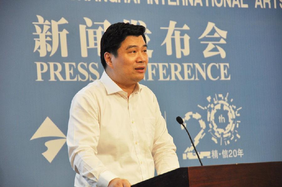 聚划算2016夏装第十七届中国上海国际艺术节首次新闻发布会举行聚利时2016新款