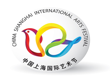 17th China Shanghai International Arts Festival came to end