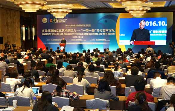 Highlights of the 19th China Shanghai International Arts Festival Forums