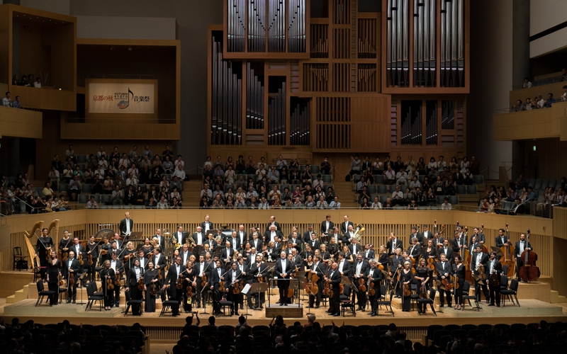 Concert by Riccardo Chailly & Lucerne Festival Orchestra