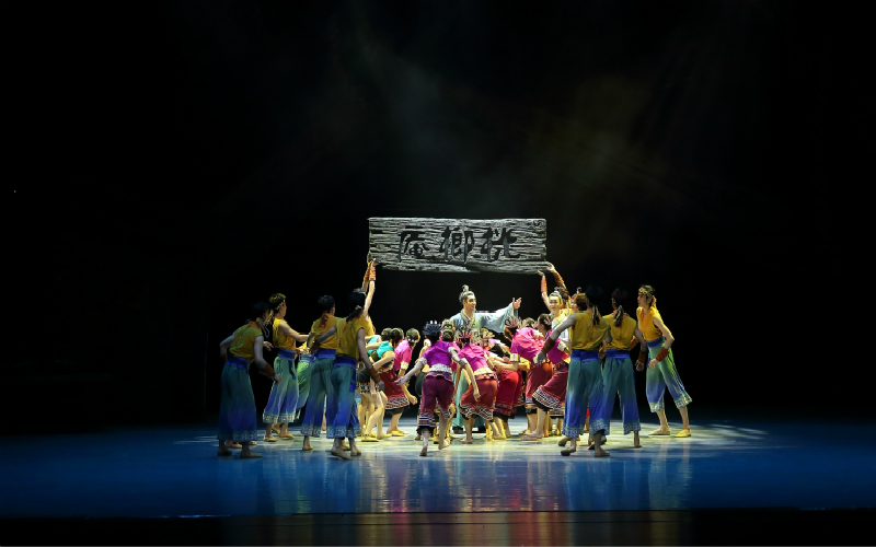 Su Dongpo in Hainan by Hainan Centre for the Performing Arts