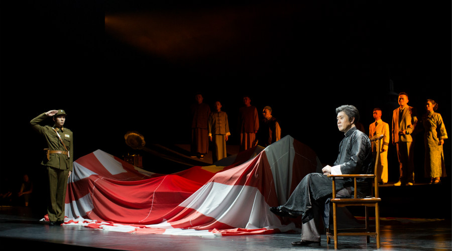 The River of No Return by Ningbo Drama Troupes