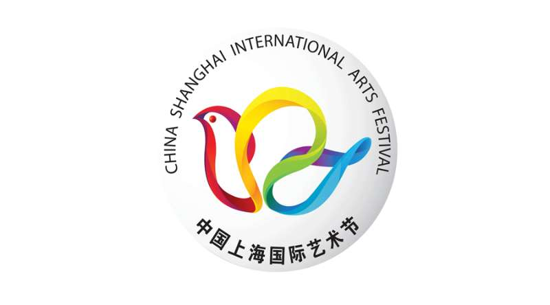 Postponement Announcement of the 22nd China Shanghai International Arts Festival