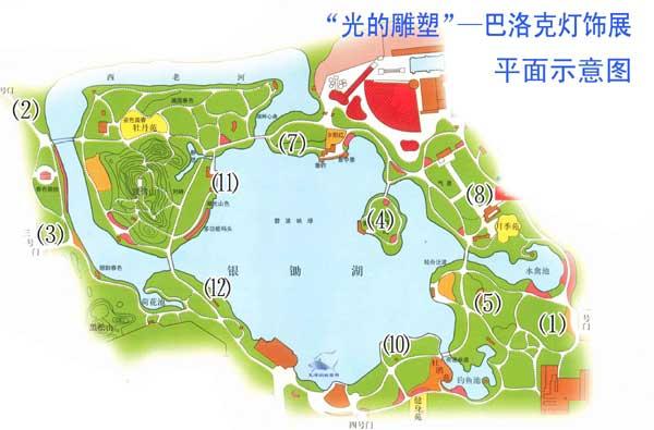 8公里1,从长风海洋世界步行约230米,到达大渡河路枣阳路站2,乘坐防