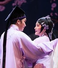 浙江小百花越剧团《寇流兰与杜丽娘》
